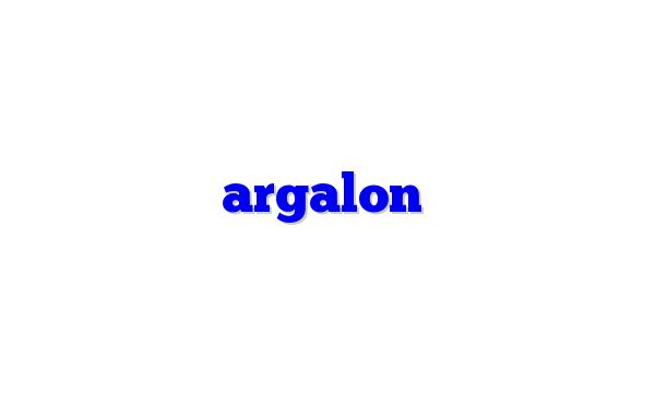 argalon